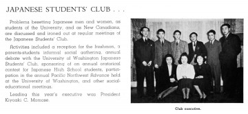 Japanese Students' Club executive  (1941) Photo: UBC A.M.S./University Archives, Totem  (1941)