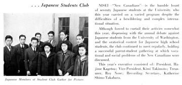 Japanese Students' Club  (1942) Photo: UBC A.M.S./University Archives, Totem  (1942)